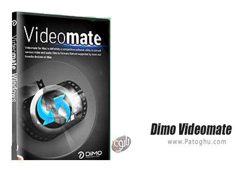 دانلود Dimo Videomate برای ویندوز