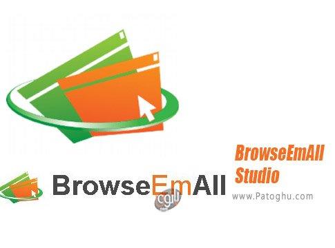 دانلود BrowseEmAll Studio برای ویندوز