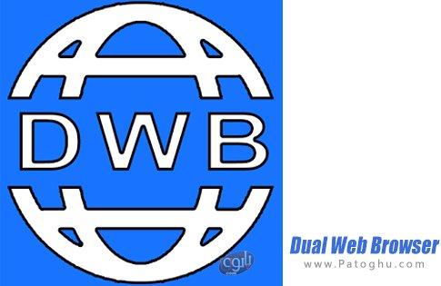 دانلود Dual Web Browser