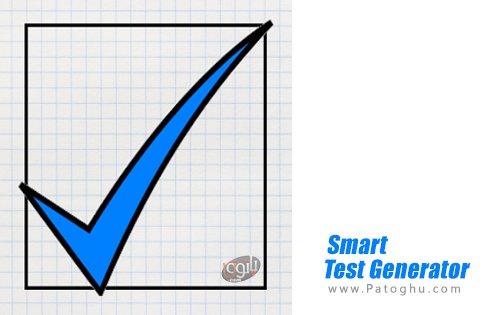 دانلود Smart Test Generator
