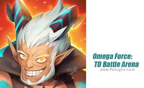 دانلود Omega Force TD Battle Arena برای اندروید