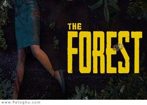 دانلود بازی ترسناک جنگل The Forest