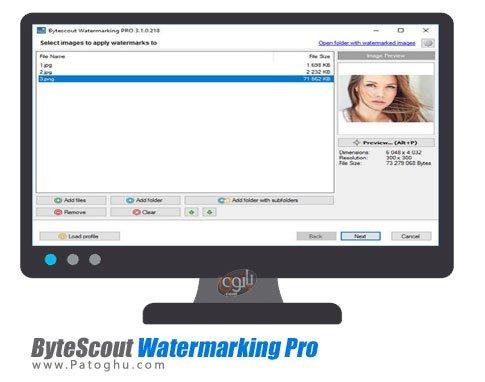 قرار دادن واترمارک روی عکس ByteScout Watermarking Pro