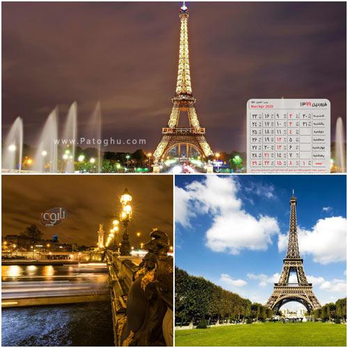 پس زمینه 99 پاریس