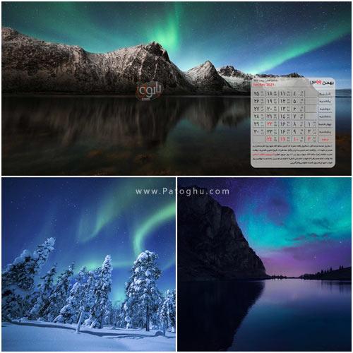 تقویم 99 پس زمینه شفق قطبی